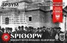 sp3ym_sp100pw