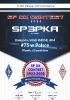 SP_DX_2020_SP3PKA